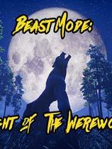 《野兽模式:狼人之夜》免DVD光盘版