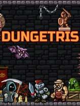 《Dungetris》免安装绿色版