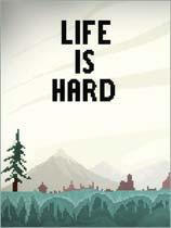 《生活很艰难》免安装简体中文绿色版[v0.9测试版|官方中文]