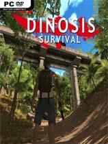 《恐龙生存狩猎》免DVD光盘版