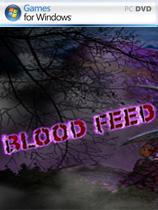 血食免DVD光盘版