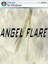 《天使闪光》免DVD光盘版