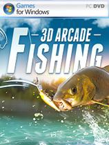 《3D渔夫钓鱼》免安装绿色版[v1.2.0版]