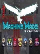 《机器制造:重生》免安装绿色版[v2.03版]