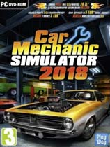 汽車修理工類比2018(Car Mechanic Simulator 2018)v1.5.2升級檔+免DVD補丁PLAZA版