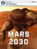 《火星2030》免安装绿色版