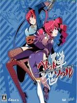 《弹魂:无限爆破》全区光盘版日文