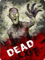 《亡灵出口》免DVD光盘版