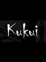 《Kukui》免DVD光盘版