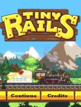 小小铁路免安装绿色版[v1.0版]