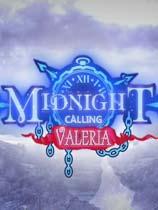 午夜召唤3:瓦莱里娅免安装绿色版[收藏版]