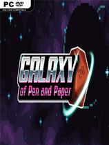 纸笔银河免安装绿色版[v1.1.0b6版]