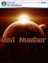 《红色号码:序章》免安装绿色版