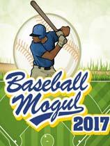 《棒球巨星2017》免安装绿色版