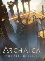 《Archaica:光之路》免安装简体中文绿色版[官方中文]