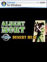 《阿尔伯特·莫特》免安装绿色版