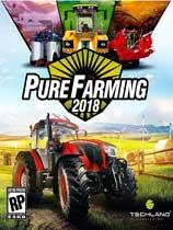 纯粹农场2018 v1.2升级档+DLC+免DVD补丁SKIDROW版