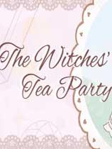 女巫们的茶会