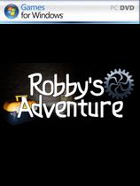 罗比的冒险
