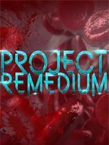 藥物計畫(Project Remedium)v1.07升級檔+免DVD補丁CODEX版