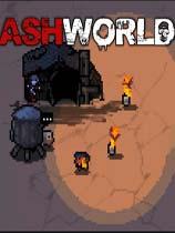 《灰烬世界》免安装绿色版[v0.3.0测试版]