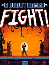 《名为战斗的机器人》免DVD光盘版