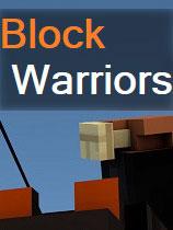 《方块战士:开放世界游戏》免安装绿色版[v1.2版]