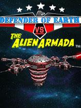 地球防御者VS外星舰队