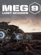 MEG 9:失落回声