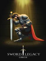 剑刃遗产:预兆