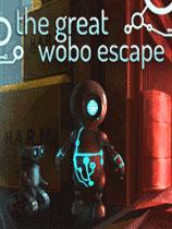 机器人沃博大逃亡