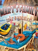 玛丽一家:度假免安装绿色版