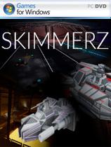 《SKIMMERZ》免DVD光盘版