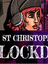 封闭的圣克里斯托弗学校