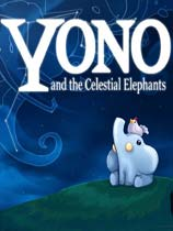 《Yono和天空之象》免DVD光盘版