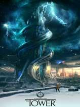 联盟:塔之预言