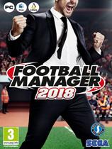 足球经理2018