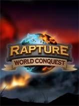 狂欢:征服世界