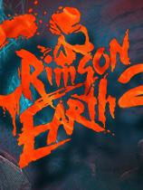 《绯色地球2》免安装绿色版