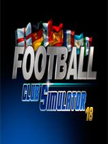 足球俱乐部模拟18免安装绿色版[v3.6.2.0版|整合Final Race升级档]