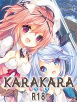 KARAKARA2 全CG存档