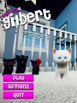 《与吉尔伯特一起玩》免安装绿色版