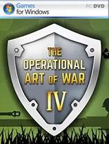 战争艺术4