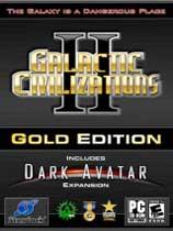 银河文明2黄金版