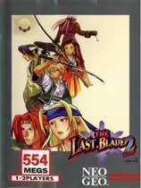 月华剑士2 The Last Blade 2