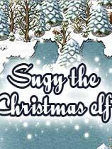 圣诞精灵苏吉