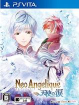 新安琪莉可:天使之泪