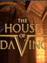 达芬奇之家