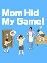 隐藏我的游戏母亲