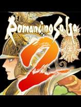 浪漫沙迦2(Romancing SaGa 2)1號升級檔單獨免DVD補丁SKIDROW版